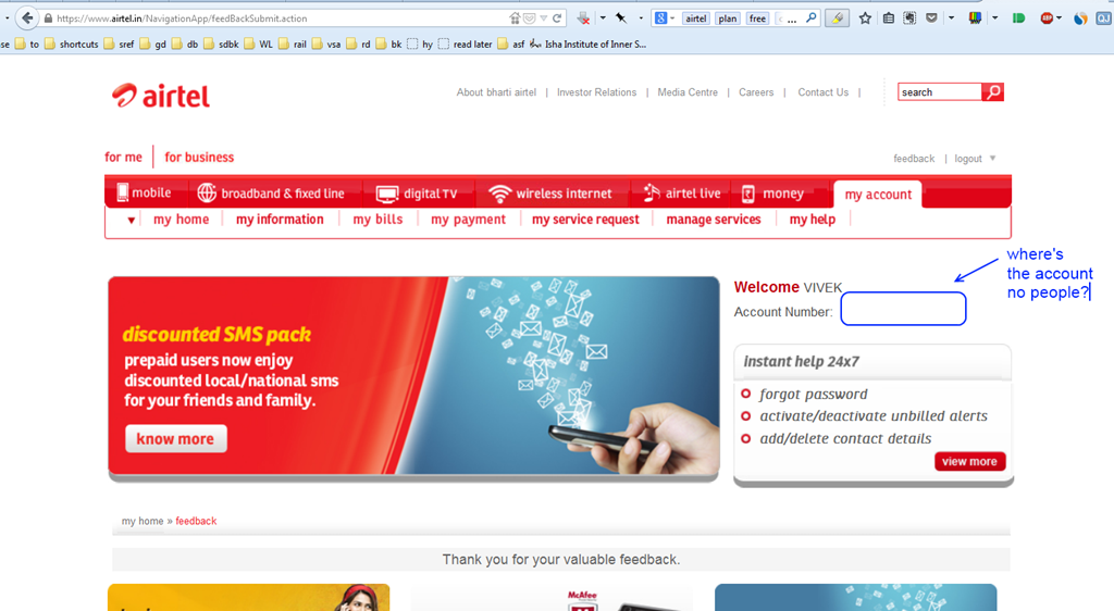 Random findings on Airtel website–looks great and alive, but